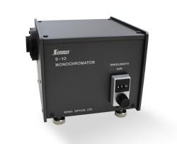 モノクロメータ S-10